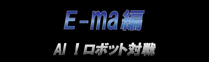 e-maop-02
