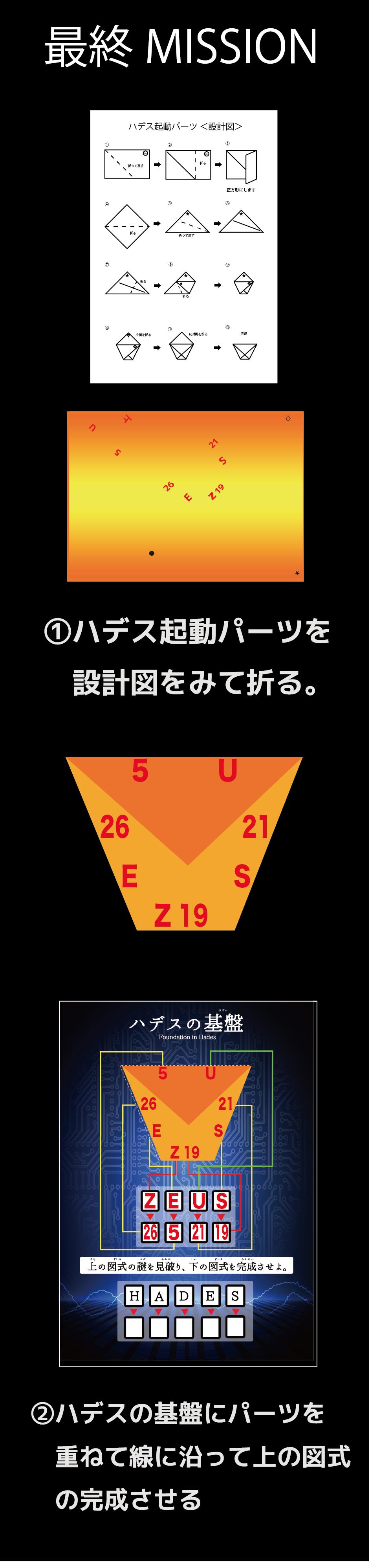 %e5%85%ac%e6%bc%94-%e8%a7%a3%e7%ad%94-08