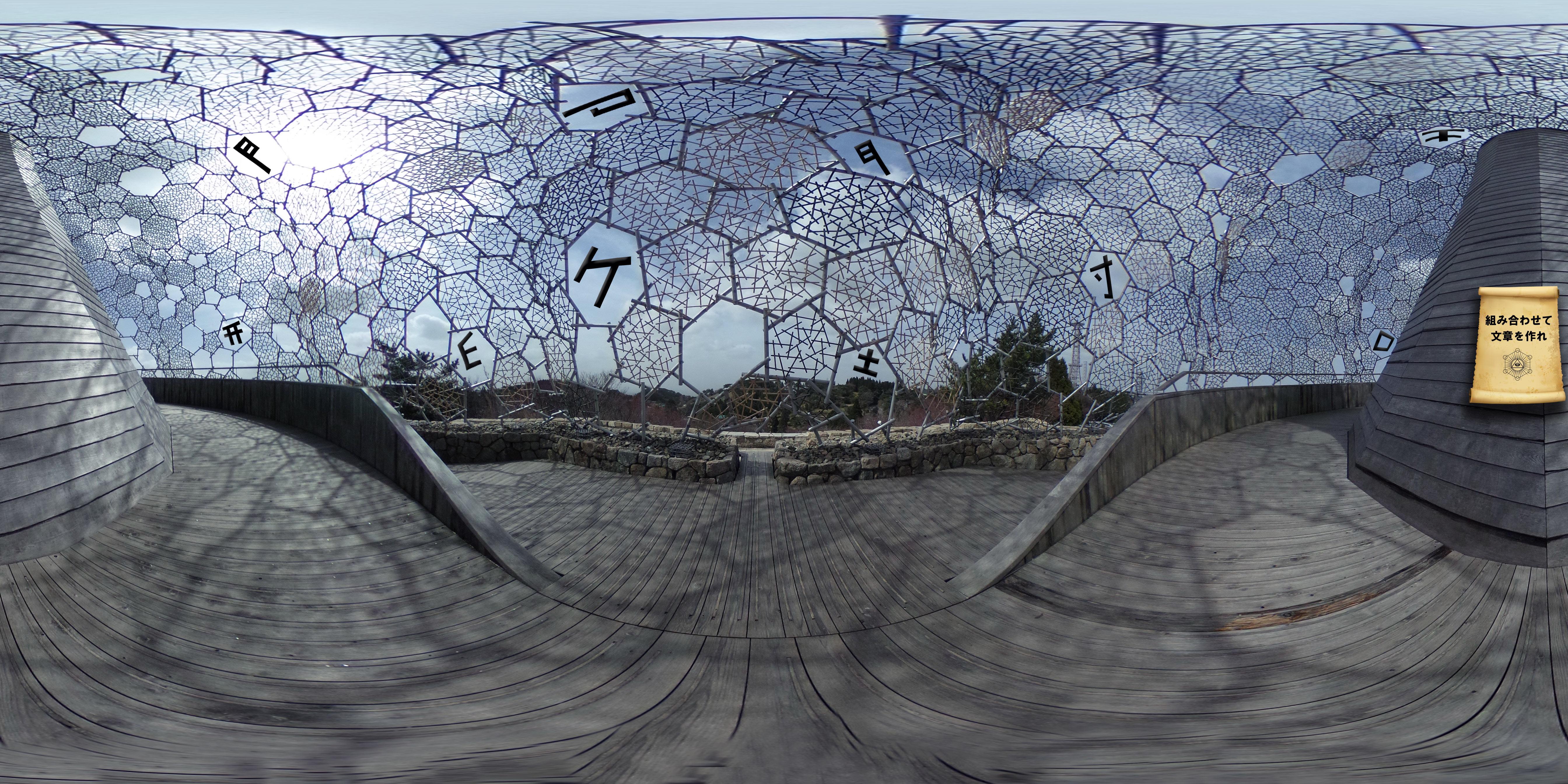 枝垂360画像-2
