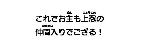 上忍-11