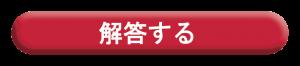中級編WEB_アートボード 1