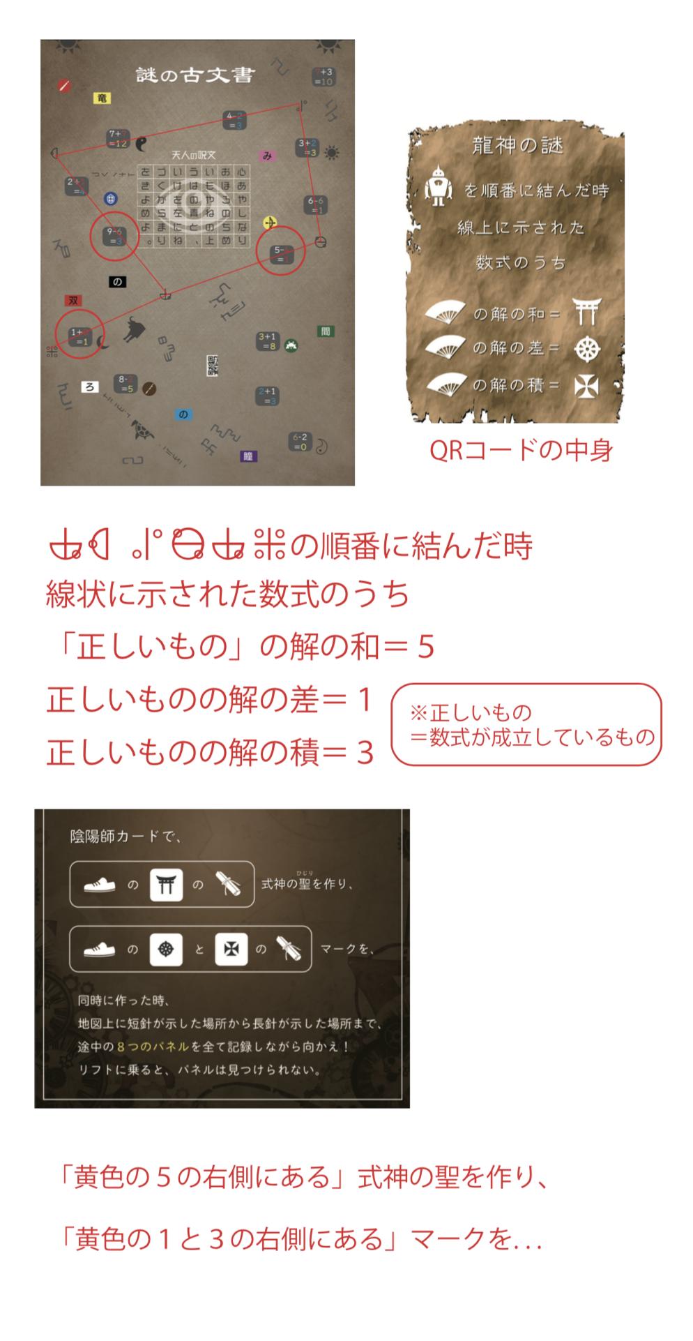 スクリーンショット 2018-09-08 21.55.57