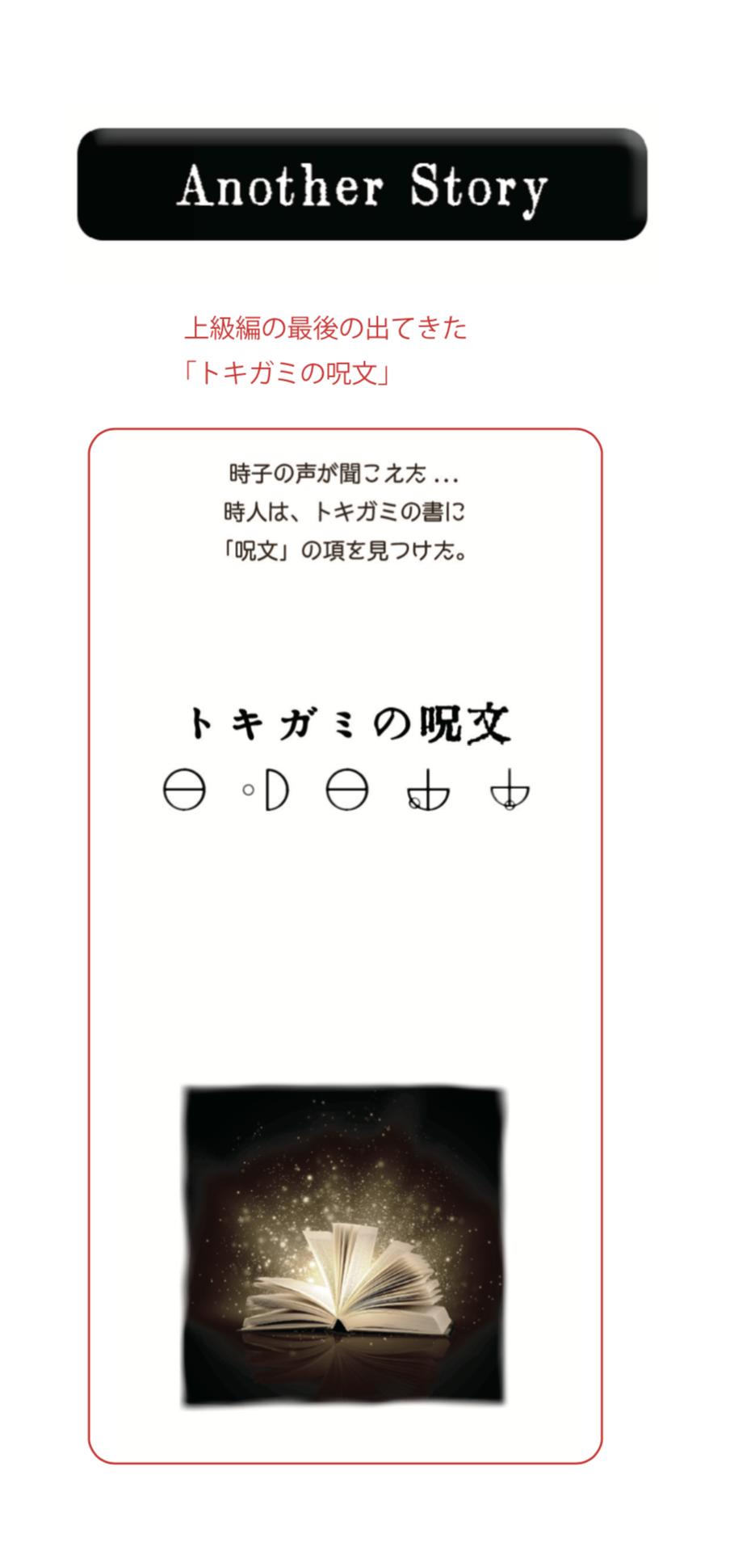 スクリーンショット 2018-09-08 22.55.10