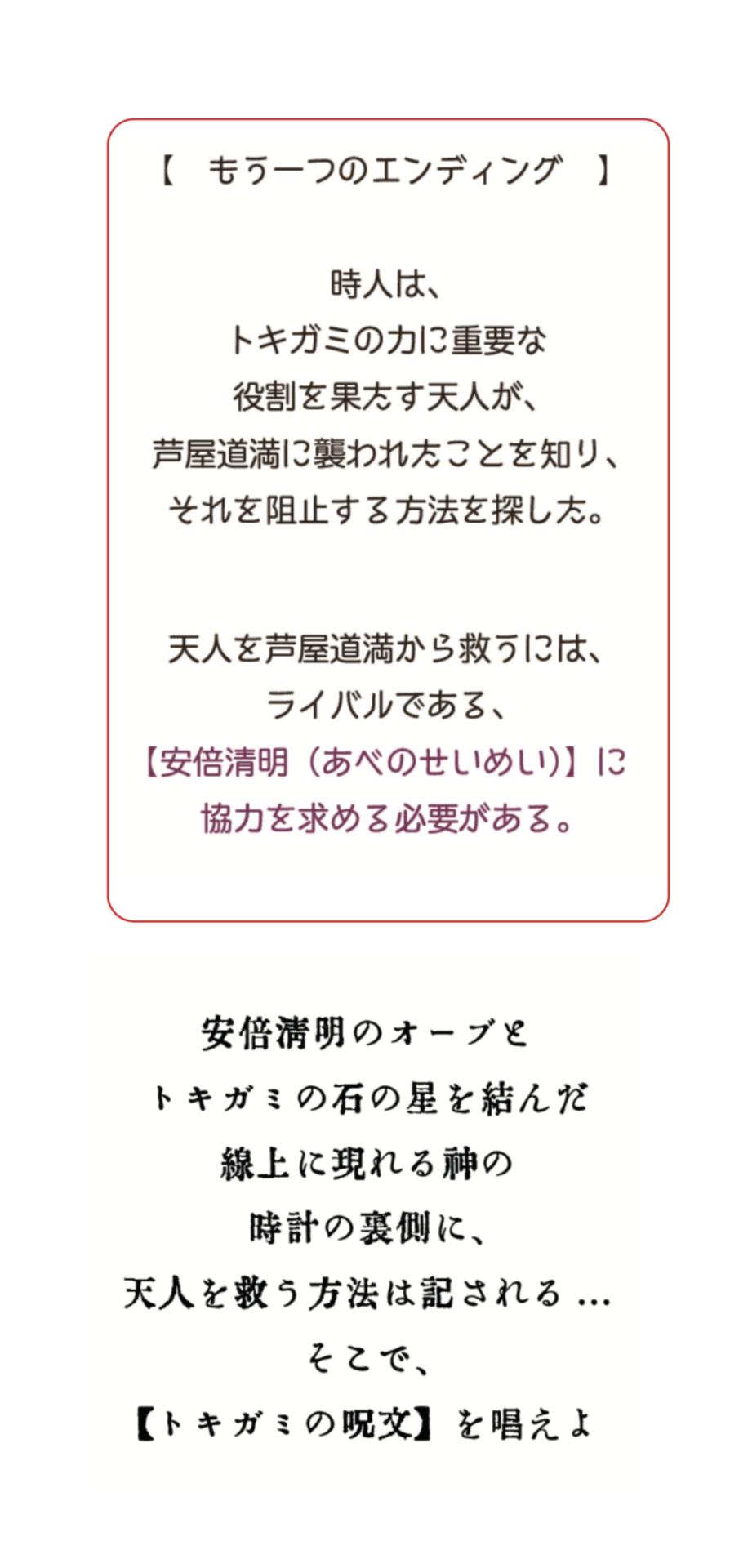 スクリーンショット 2018-09-08 22.55.28