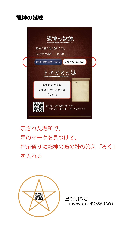 スクリーンショット 2018-09-08 22.23.14