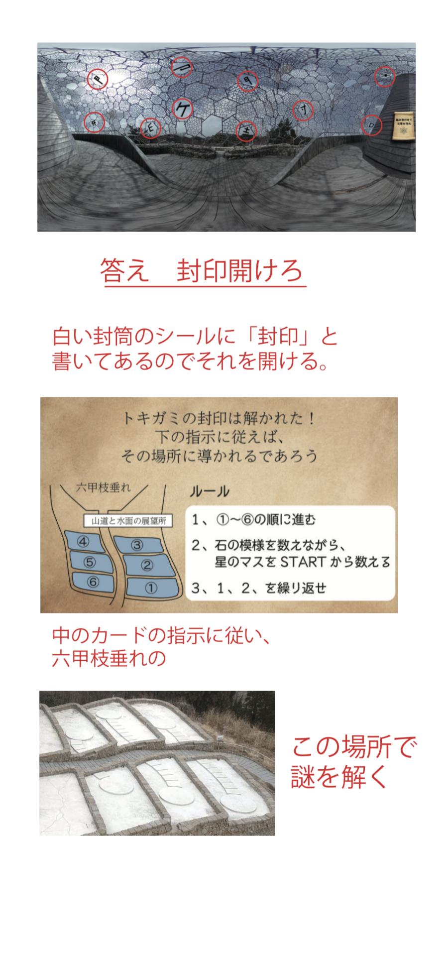 スクリーンショット 2018-09-08 21.56.46