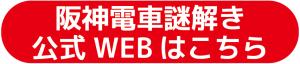 WEB画面作成用-2-32