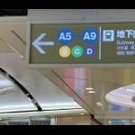 WEB画面作成用-51