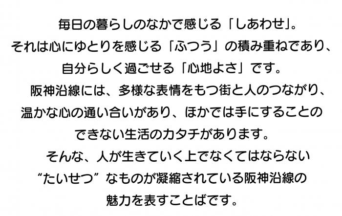 WEB練習問題ヒント-改定-10