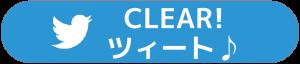WEB画面作成用-3-34