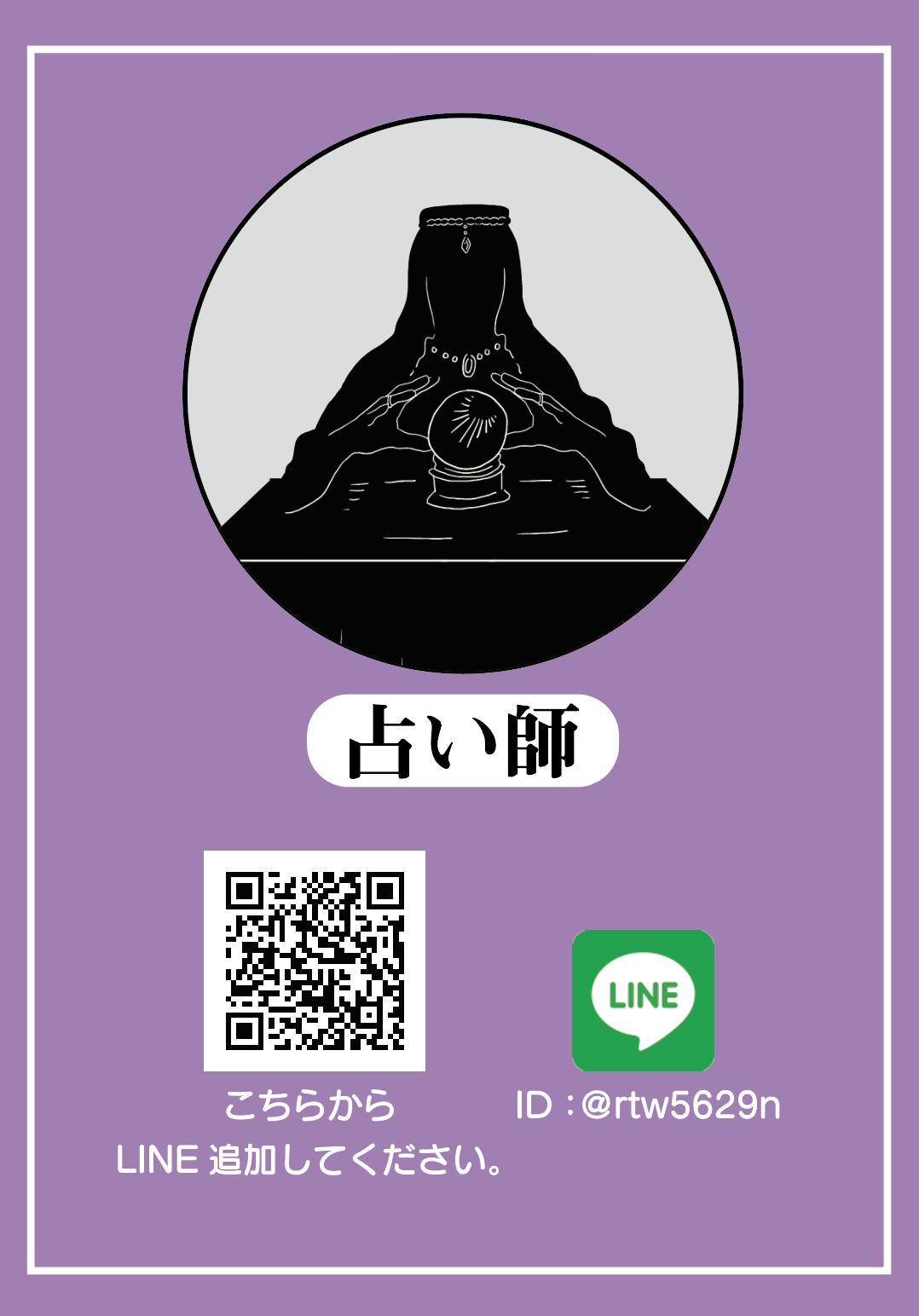 スクリーンショット 2019-03-19 22.47.31
